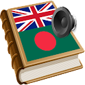 Bengali বাংলা অনুবাদ icon