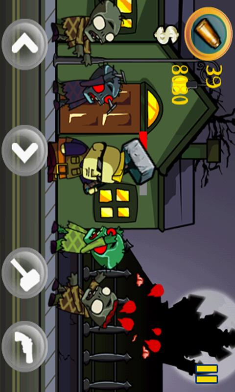 Zombie Village- screenshot