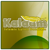Islamic Lyrics