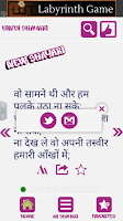Screenshot of Hindi Shayari