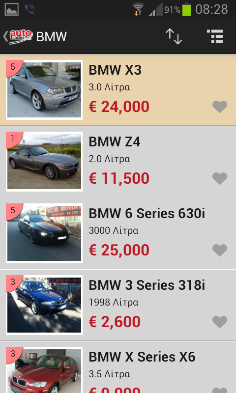 Autotrader Cyprus- screenshot