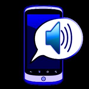 Caller ID Voice Trial