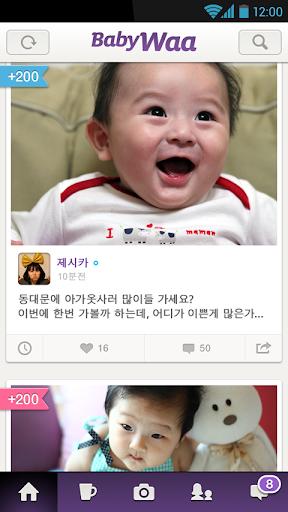베이비와 육아 성장앨범 아기사진 영상