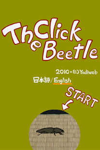 The Click Beetle- screenshot thumbnail
