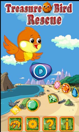 宝の鳥の救助