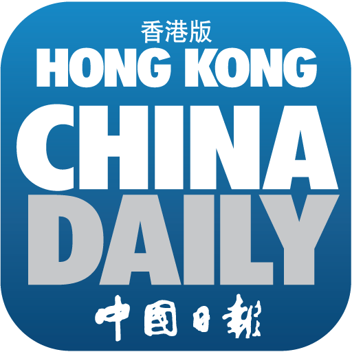 China Daily Hong Kong News 新聞 App LOGO-硬是要APP