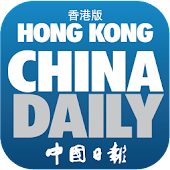 China Daily Hong Kong News