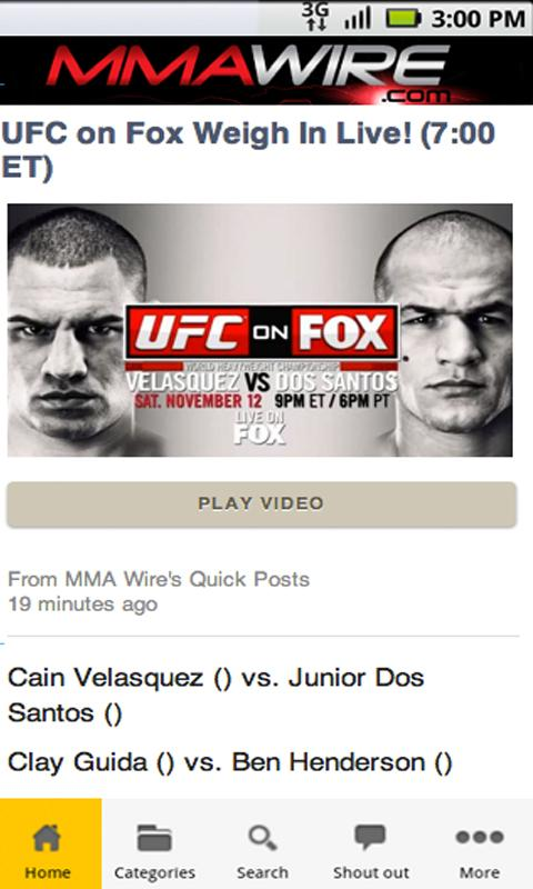 MMA Wire - screenshot