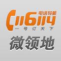 116114-微领地 logo