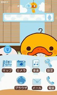 Kamonohashikamo Theme6- screenshot thumbnail