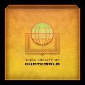 Sociedad Biblica de Guatemala icon