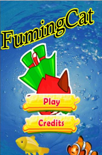 FumingCat AngryCat