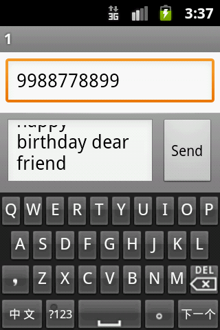 Happy Birthday SMS - screenshot