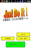 Screenshot of JustDoIt