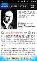 Screenshot of 한국청년회의소 김제JC