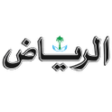 جريدة الرياض اليومية السعودية icon