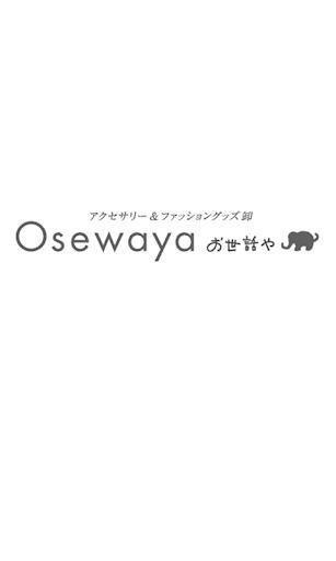 お世話や 〜アクセサリー&ファッショングッズ〜