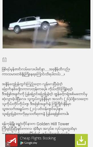 Myanmar Ghost 2015