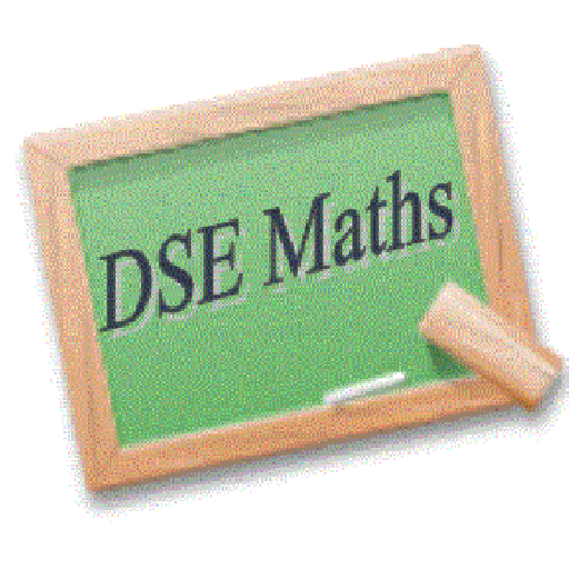 DSE Maths Guide 教育 App LOGO-APP試玩