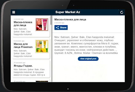SuperMarketAz screenshot 6