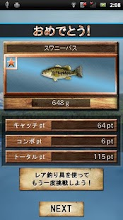 釣りの達人 FISHON- screenshot thumbnail