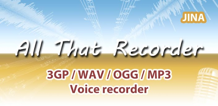 All That Recorder 1.6 APK