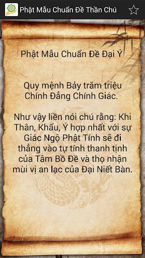 玩書籍App|Phat Mau Chuan De Than Chu免費|APP試玩