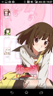 無料个人化Appのライブ壁紙/ 千石撫子「<物語>シリーズ セカンドシーズン」 記事Game