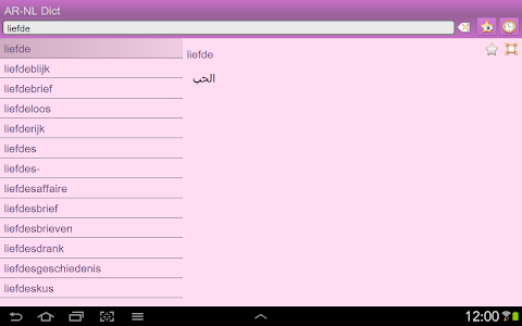 Arabic Dutch dictionary + v1.0