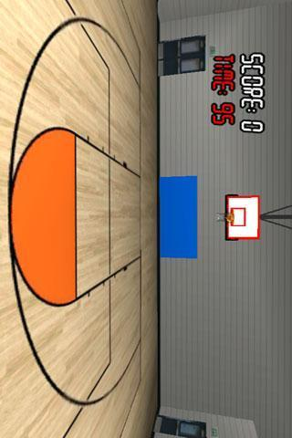 Basketball ShootAround 3D- screenshot