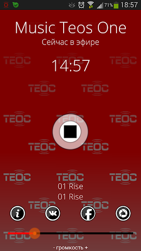 Music Teos One