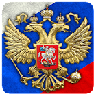 3D Russian Emblem and Flag LWP icon