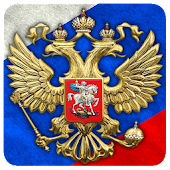 3D Russian Emblem and Flag LWP