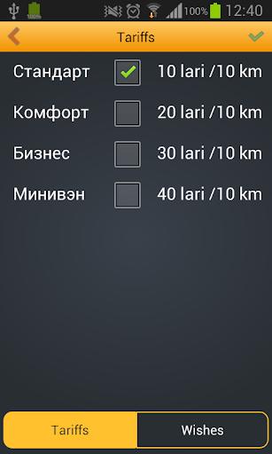 玩購物App|Taxi Link免費|APP試玩