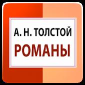 Alexei Tolstoy. Novels