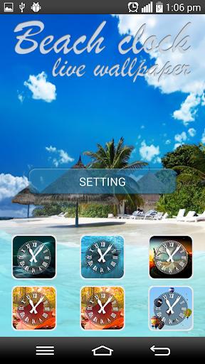 Beach Clock Live Wallpaper