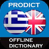 Greek - English dictionary