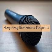 香港最佳女歌手