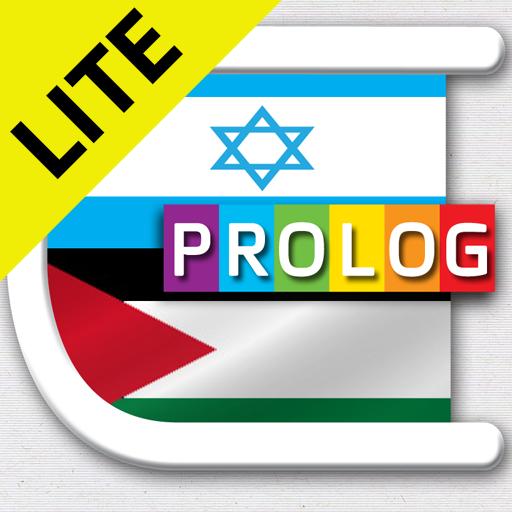 HEBREW-ARABIC DICT (LITE) LOGO-APP點子