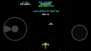 Screenshot of MOON CRESTA