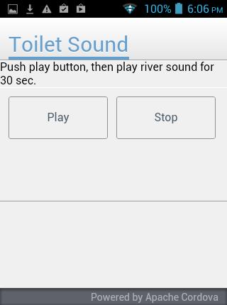 トイレの音消し