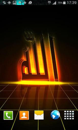 خلفيات اسلاميه اسماء الله