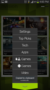 NVision News App for Android - screenshot thumbnail