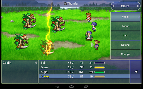 FINAL FANTASY DIMENSIONS Screenshot 9