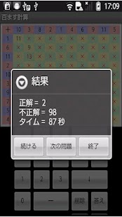 method of 10-by-10 in Japan - screenshot thumbnail