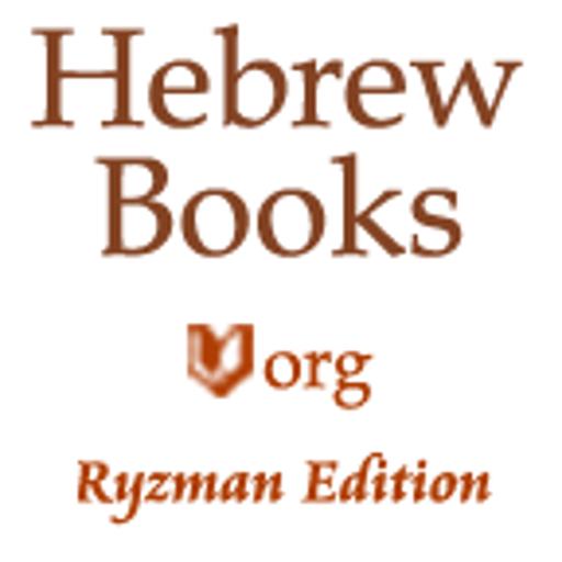 HebrewBooks.org Mobile