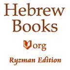 HebrewBooks.org Mobile (Alpha)
