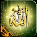 Islam Ringtones logo