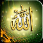 Islam Ringtones