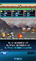 Screenshot of 開拓サバイバル島